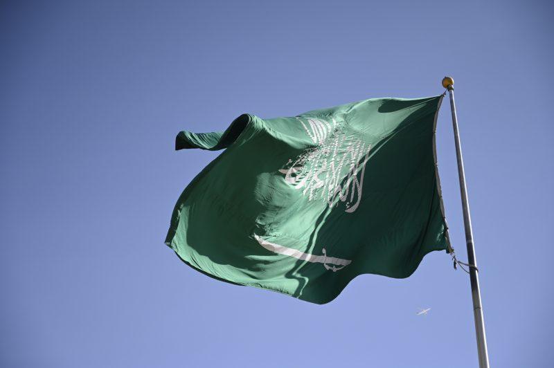 Fahne von Saudi Arbien