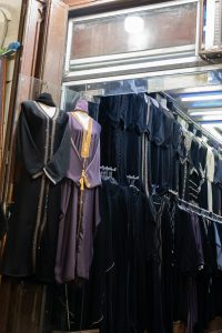 Abaya Shop